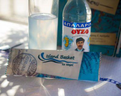 Ποτα - Αναψυκτικά - Ουζάκι - Τσιπουράκι - Ψαροταβέρνα Island Basket 30' από την Αθήνα